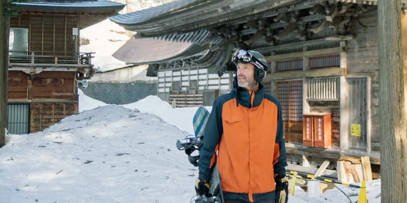 Snowboard in Japan