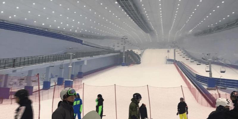 Harbin Wanda Indoor Ski Resort