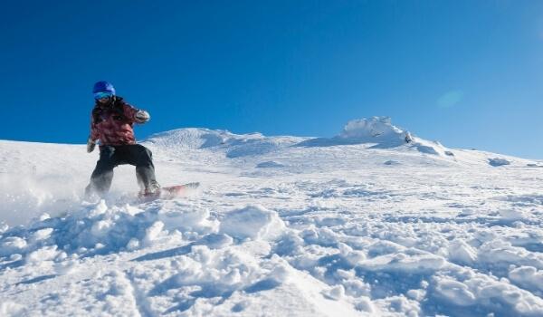 turn snowboarding